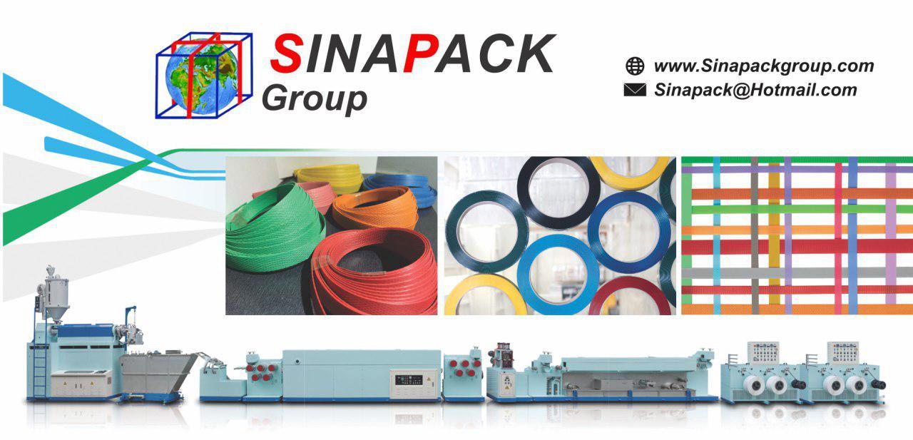 تسمه های تولید شده توسط گروه سینا پک از مواد درجه 1 می باشد بهمراه چاپ 66956030-021