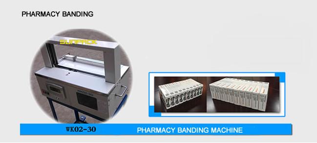 نمونه بسته بندی با دستگاه باندینگ پک گروه سینا پک 66956030-021